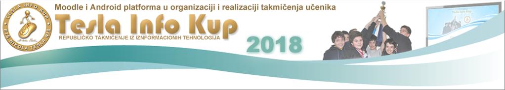 tik 2018