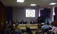Konferencija_BG_01.jpg